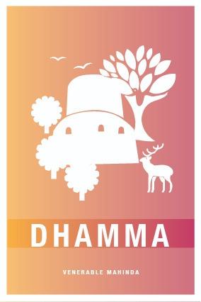 E-Booklet by Venerable Mahinda   Vol. 2 DHAMMA